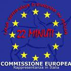 Logo per 22 minuti